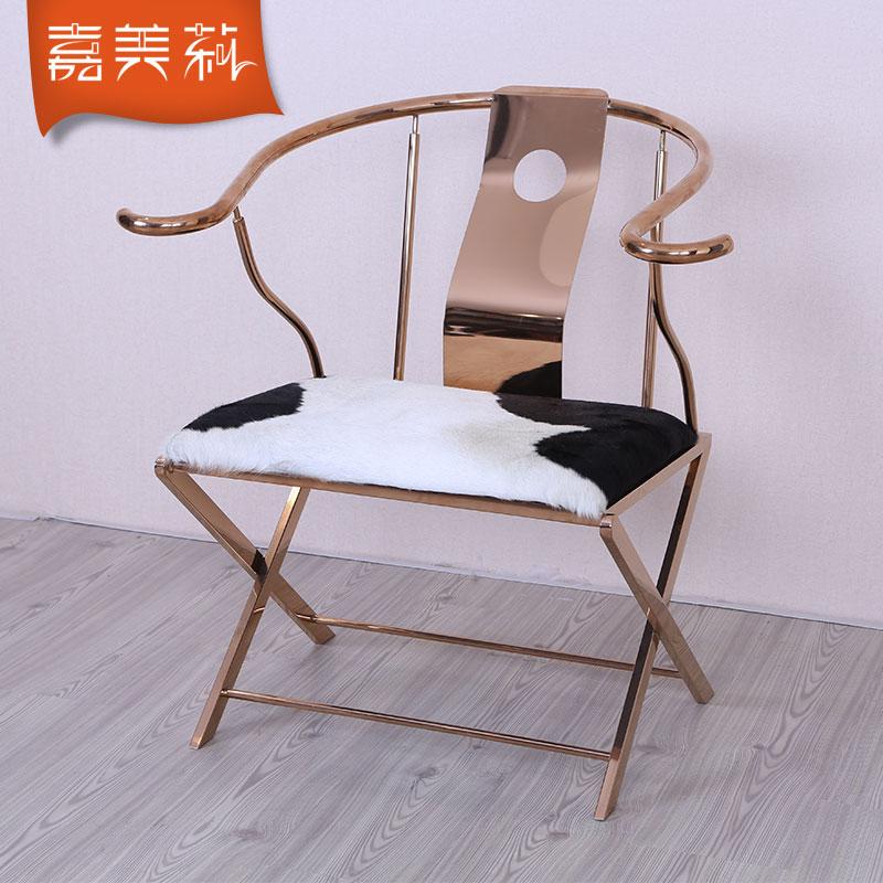 现代简约天然奶牛皮金色休闲椅 围椅 交椅不锈钢太师椅设计师