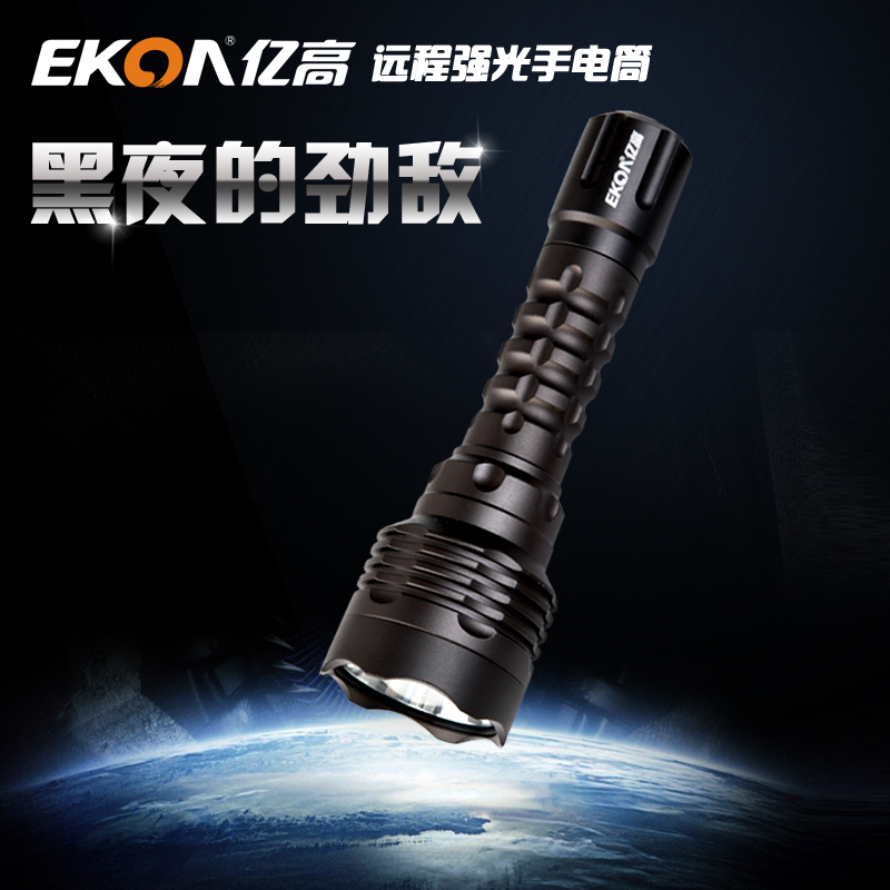 400米LED远射强光防水五档调光全铝合金防身军工级硬质充电手电筒