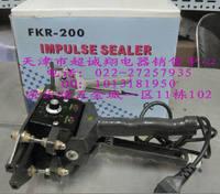 FKR-200 Pliers Sealing Machine Portable Hand Grip Sealer Aluminized PE film composite sealing machine