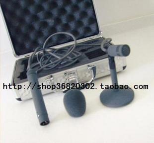 电视台播音/主持人桌面/演播室PROAUDIO  PRO70播音录音话筒