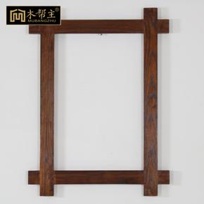 中式仿古典洗手间壁挂长方形镜框 创意卫生间浴室镜 装饰实木镜框