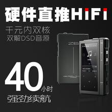 月光宝盒Z6发烧音乐DSD原生硬解HIFI播放器双核智能母带级TF卡MP3