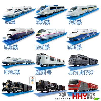 新品 专柜正品TOMY多美 普乐路路3节电动火车新干线火车 多款可选