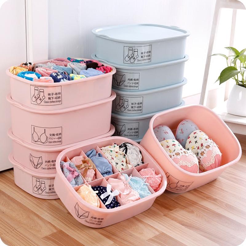 分格内衣收纳盒内裤袜子分类收纳格家用塑料衣柜文胸内衣裤整理盒