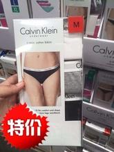 美国超市款CalvinKleinCK经典纯棉舒适女士三角内裤3条盒装现货