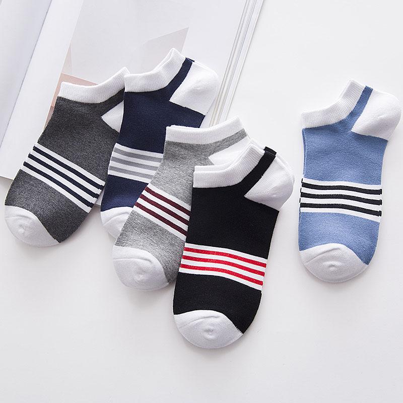 Мужские носки Артикул 546594682362