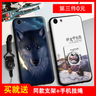 oppoa59s手机壳OPPO A59m保护套软硅胶A59s卡通防摔挂绳男女a59