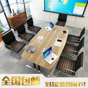 简易会议桌椭圆形办公培训桌 简约现代会客接待小型洽谈桌椅组合