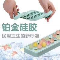日本硅胶冰块模具冰盒冰球家用做冻冰带盖的冰箱冰块盒制冰盒冰格