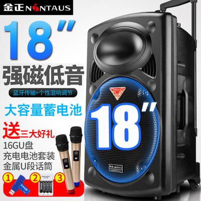金正18寸广场舞音箱户外大功率专业音响拉杆便携式舞台重低音音箱官网