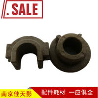 Applicable Canon IR2016 lower roller bushing 2018 2318 2320 2420 fixing bushing Pressing roller bushing