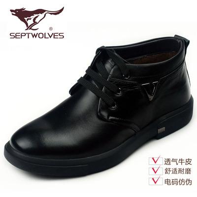 七匹狼皮鞋2016秋冬欧美潮流商务骑士靴软牛皮加毛短靴时尚男棉靴