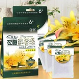 Wardrobe wardrobe fragrance bag anti-moth-proof insect-proof insect repellent natural bedroom room car sachet deodores