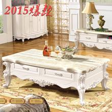欧式大理石茶几电视柜组合现代实木茶几象牙白长方形法式描银描金
