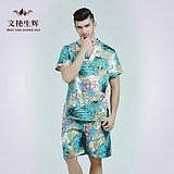 Men and women sweating clothes couple cotton bathing suit Enron nano sauna suit bathrobe