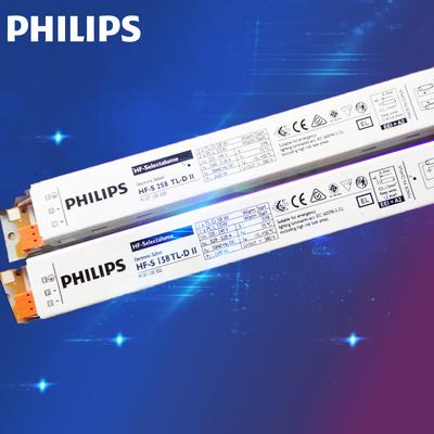 飞利浦电子镇流器H管55W镇流器一拖二58W HF-S 58W整流器一拖一网友购买经历