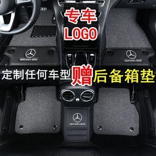 2017款奔驰gle320轿跑SUV gle350 gle400 amg gt汽车全包围 脚垫