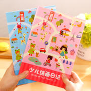 Cartoon 16K Children's Painting Diary Creative Children's Growth Picture Diary Primary School Student Character Notepad