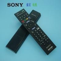 索尼电视遥控