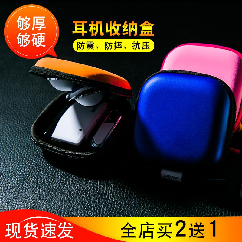 数码_色格耳机包数据线充电器收纳盒子耳塞包防震迷你数码收纳包耳机盒5元优惠券