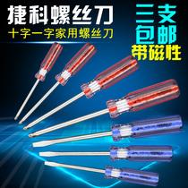 Lot de Jetech Jie ke tournevis vis traverser un outil de maintenance mot démarreur solide téléphone magnétique numérique démontage