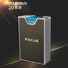 focus焦点个性香菸盒创意烟盒男士20支装防潮防压金属烟盒
