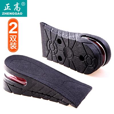 正高2双气垫隐形内增高鞋垫全垫男式女士休闲运动鞋增高垫半垫3cm
