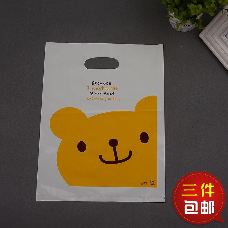 小熊礼品袋