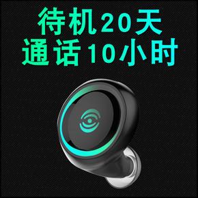 无线蓝牙耳机挂耳式超小隐形耳塞华为迷你oppo苹果6s通用HNEEN A4