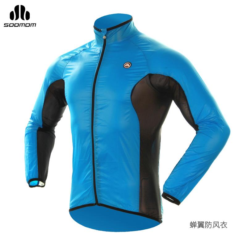 Термосберегающая одежда / Одежда из флиса Артикул 546747157728