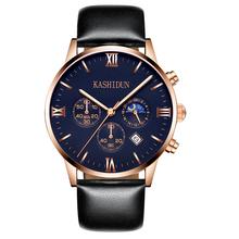 卡诗顿正品新款手表男表真皮带防水时尚夜光多功能三圈石英男表