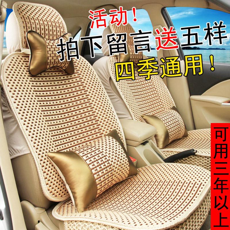 助力车座垫