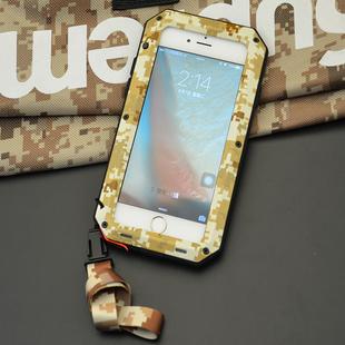 5代 iPhone5s手机壳苹果5SE三防金属边框防摔壳4S铠甲se保护套新款