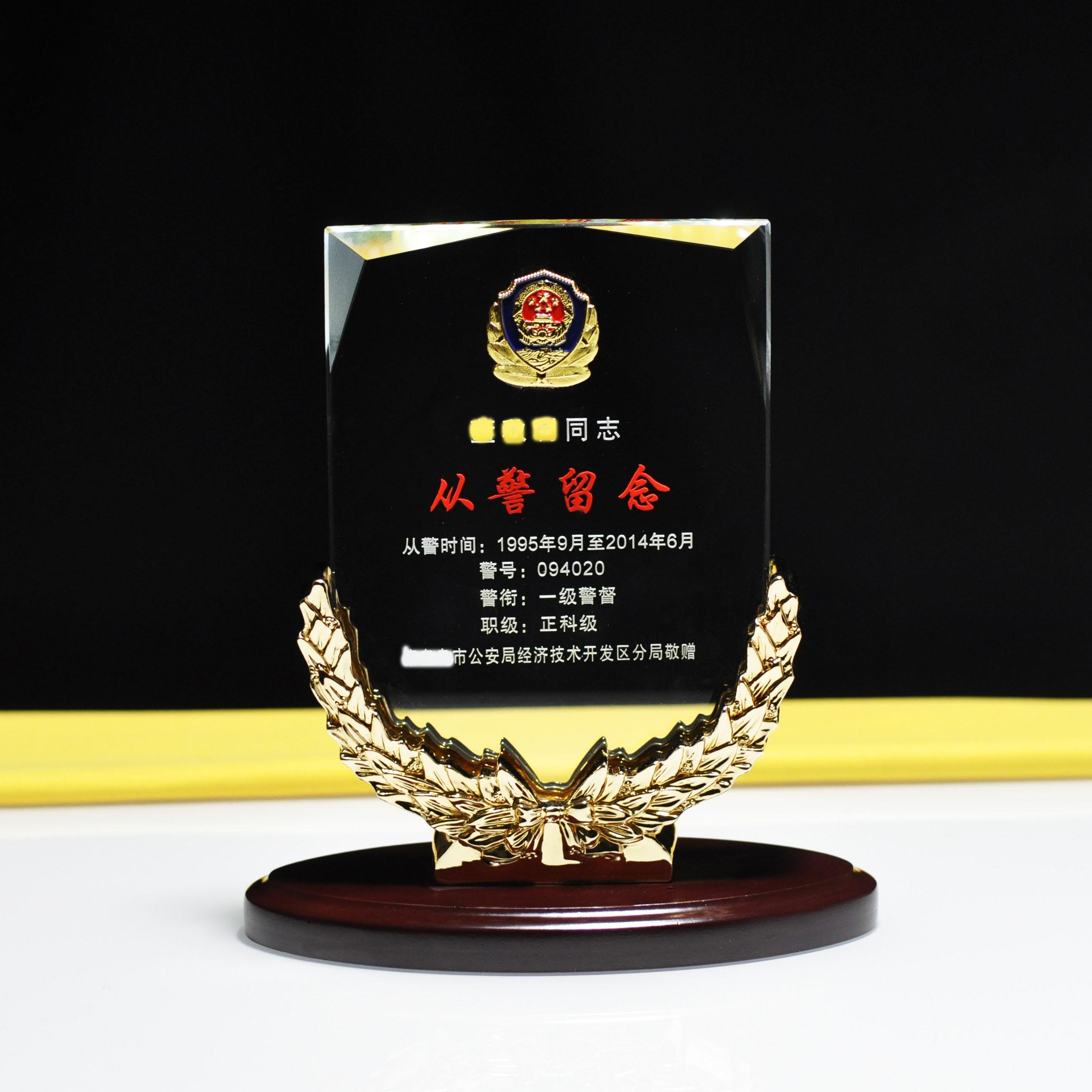 麦穗金属奖杯