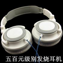 元包邮头戴式耳机台式电脑游戏耳麦网吧音乐重低音语音带话筒4