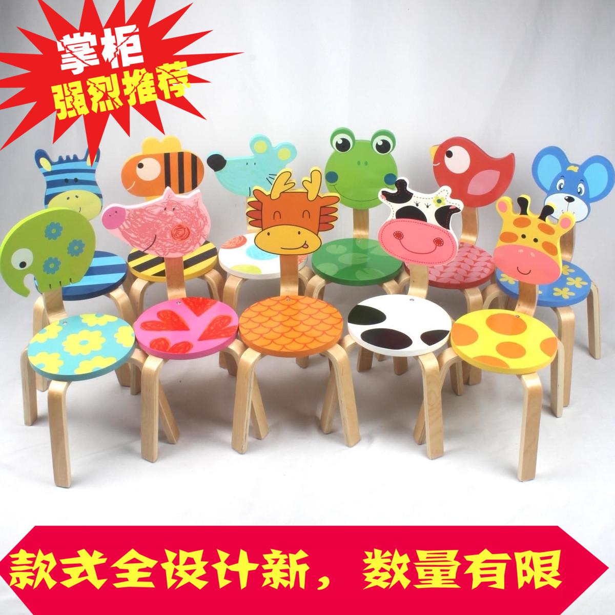 儿童欧式凳子