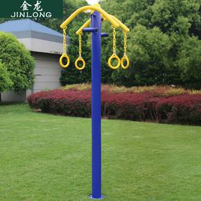 金龙 直销室外健身器材 户外路径上肢牵引器公园小区广场运动设施