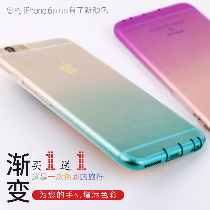 苹果6s手机壳硅胶4.7/5.5不发黄透明软渐变色iphone6plus保护套6p