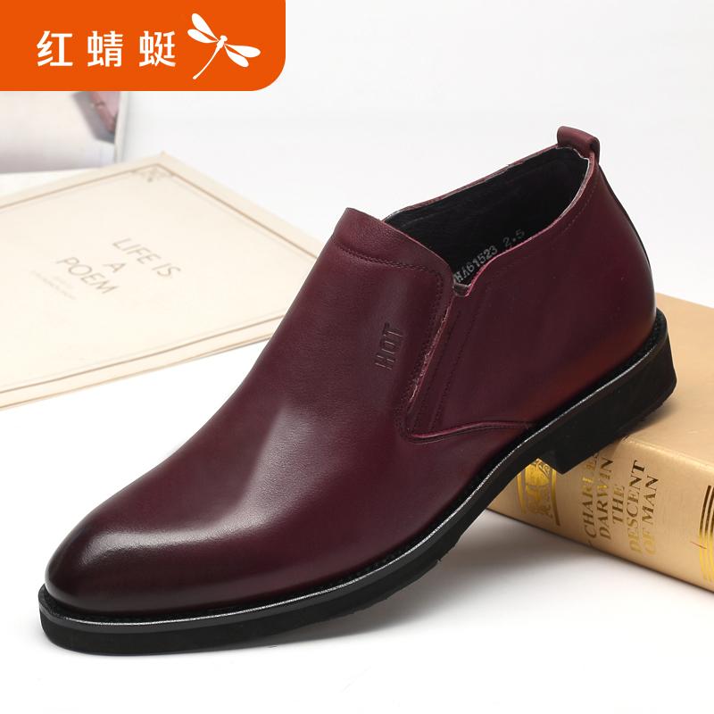 红蜻蜓科技功能鞋防滑安全鞋正装皮鞋男促