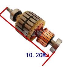 原装 贝纳牌剪线机吸风马达配件 吸风马达转轴 抽风马达转子 转芯