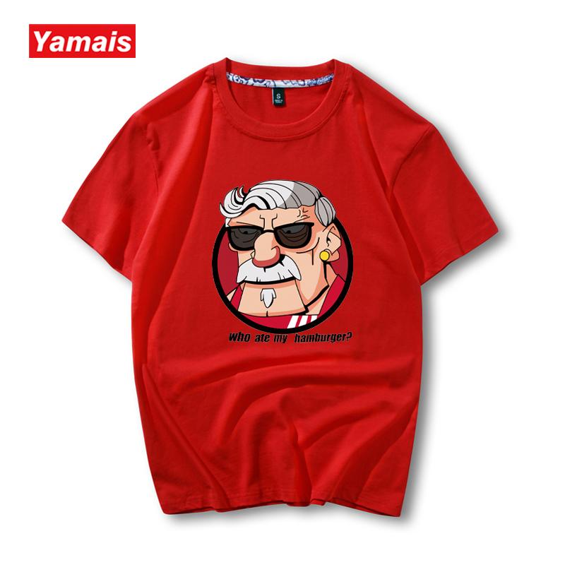 雅麦斯 欧美风潮牌印花卡通大码男士T恤5元优惠券