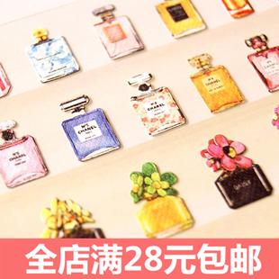 韩版清新甜美贴纸 日记手帐DIY相册手机装饰纸质小贴画 香水瓶