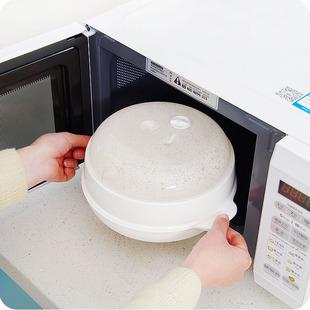 大号带盖微波炉圆形蒸笼热饭菜盒微波炉蒸饺器 厨房微波炉专用盒