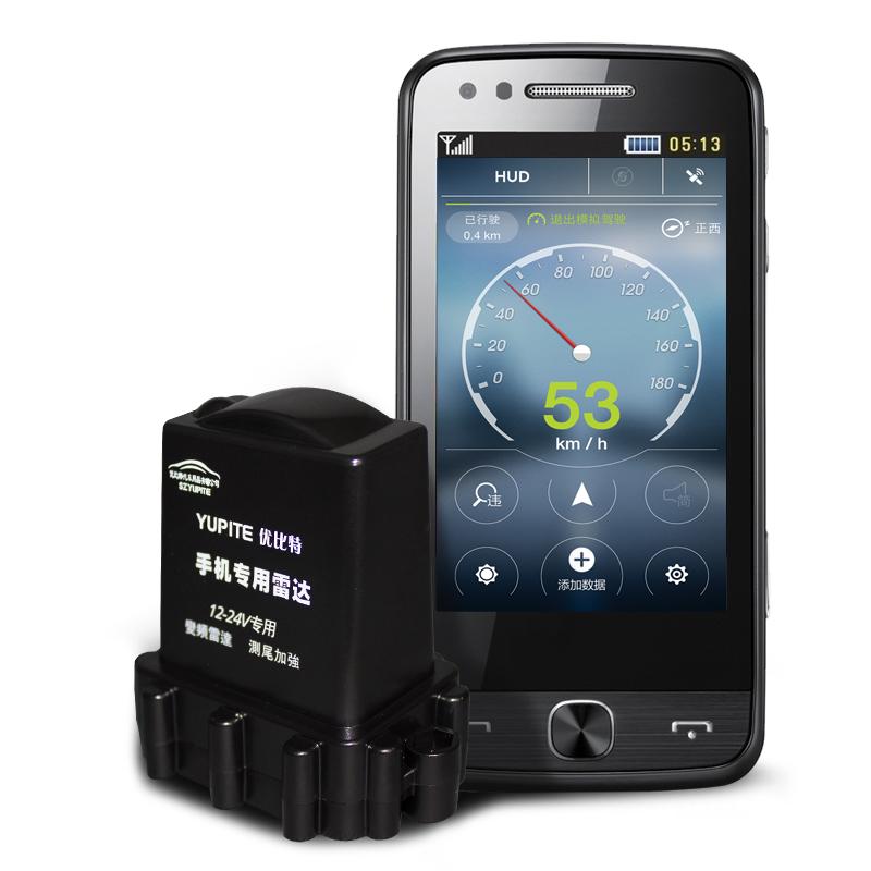 新品优比特电子狗测速雷达车载无线2017款自动升级全频段手机预警