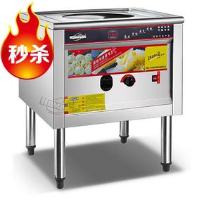 高效燃气节能王蒸炉65型QFF65-1A煮面炉方管商用蒸煮炉带风机
