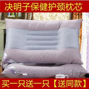 决明子枕头枕芯一对磁疗颈椎护颈枕全棉单人枕头学生酒店保健枕芯