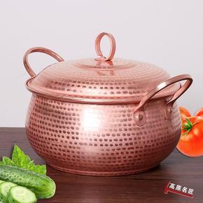 纯铜手工加厚 紫铜汤锅 铜烫煲铜煮锅汤锅铜鱼锅洋芋焖饭吊锅