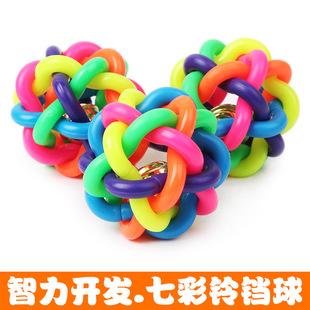 淘宝热销宠物彩色发声玩具球 七彩铃铛编织球 9.5cm大号 益智玩具