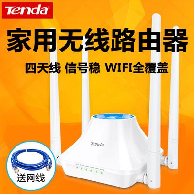 腾达F6无线路由器wifi穿墙家用光纤宽带高速300M信号放大中继器什么牌子好