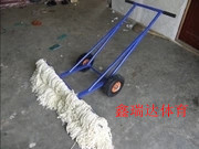Venue mop track and field trolley field suction water tanker Cleaning Water Booster site Mop